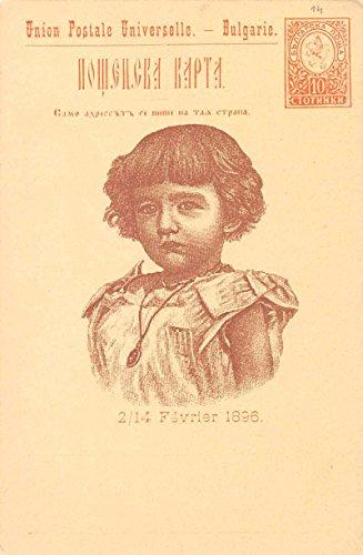 Bulgaria Baptism of Prince Boris 1896 Royalty Orange Stamp Postcard J56931