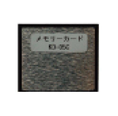 HONDEX(ホンデックス) メモリーカード KD05-C   B00K0ZTNSA