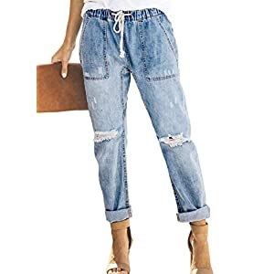 Sidefeel Women Pull-on Distressed Denim Joggers Elastic Waist Stretch Pants