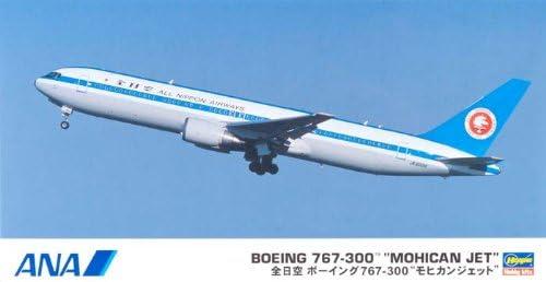 ハセガワ ボーイング767-300モヒカンジェット