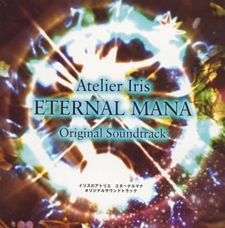 Atelier Iris Eternal Mana by Various Artists (2004-05-18)