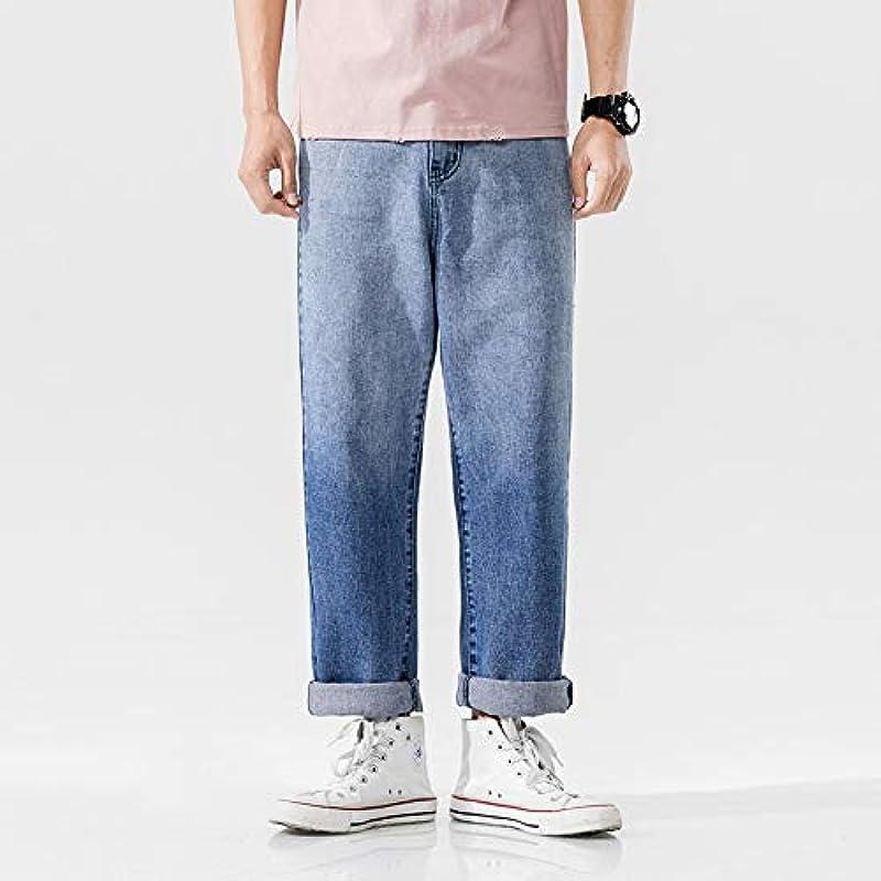 Nobrand Lose Jeans Męskie Straight Tube Spring Nine Point Casual Lange Hose Męskie Hose: Odzież