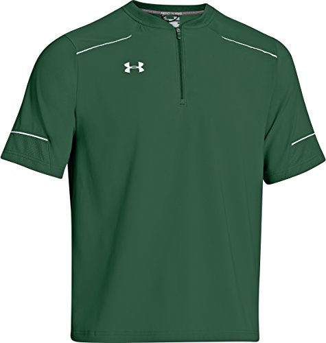Under Armour Men's Team Ultimate Short Sleeve Cage Jacket