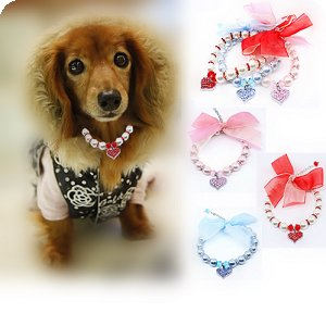 """""""BELLE PEARL"""" Shimmery Bow Swarovski Pearl Pet Necklace with Swarovski Crystal Puffed Heart Pendant & Accents - Blue, X-Small (8""""-10"""")"""
