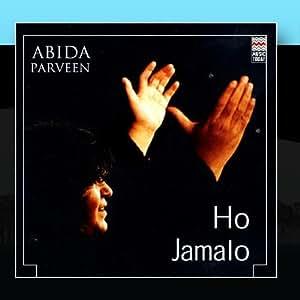 Ho Jamalo