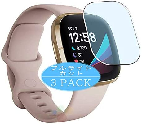[3 Pack] Synvy Anti Blue Light Screen Protector, Compatible with Fitbit Sense TPU Film Protectors [Not Tempered Glass]