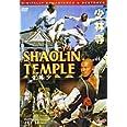 Shaolin Temple [1982]