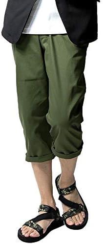 ジェネレス クロップドパンツ ひざ下 7分丈 綿100% 夏服 夏物 ショートパンツ メンズ