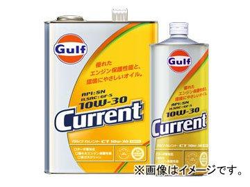 ガルフ/Gulf エンジンオイル カレント/Current CT 10W-30 SN/GF-5 1L×20缶 B00D2NKU8Y