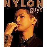 NYLON JAPAN guys 2018年12月号