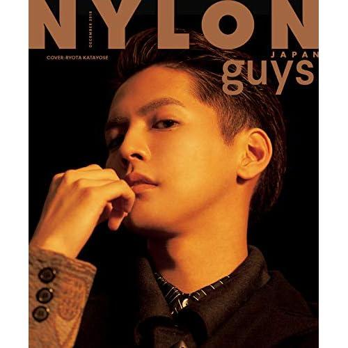 NYLON JAPAN guys 2018年12月号 表紙画像