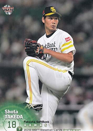2018 BBM ベースボールカード 2ndバージョン 374 武田 翔太 福岡ソフトバンクホークス (レギュラーカード)