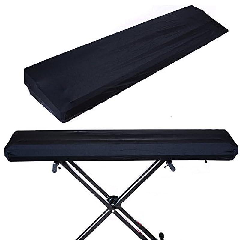 전자 피아노 커버 건반 커버 키보드 커버 방진 조절 가능 신축성(88키보드 대응)