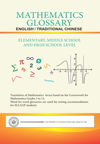 Mathematics Glossary -English / Traditional Chinese - Elementary, Middle School and High School Level (Creole Edition)