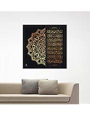 Islamic Tableau