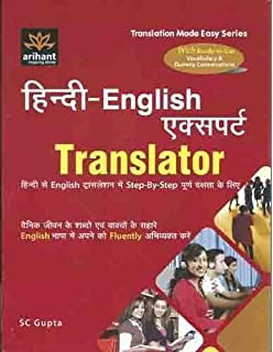 Rapidex English Speaking Course Free Download Torrent