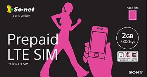 So-net Prepaid LTE SIM プラン2G ナノSIM
