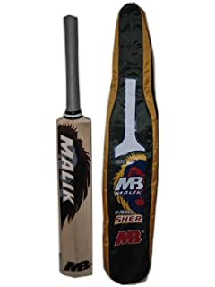 9f4c102cf55 Amazon.com   Cricket Bat English Willow SG VS 319 Extreme   Sports ...