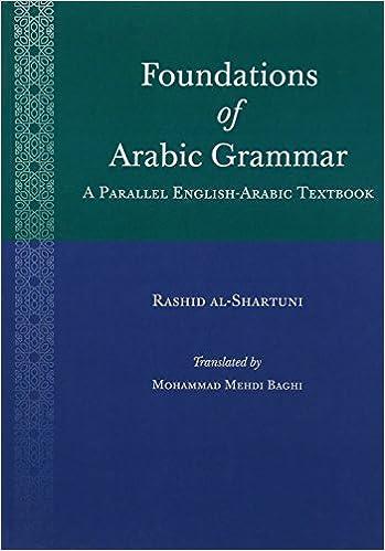 Arabic Grammar Book In English