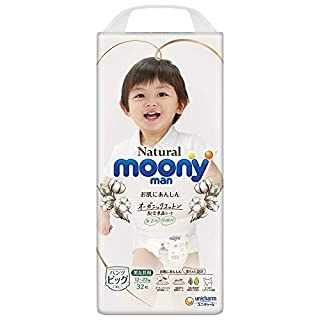 Mooney Premium Soft Organic Cotton Diapers from Japan Best Diaper in Japan (XL (Pull-Up Pants Diapers))