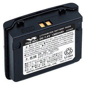 Standard Horizon FNB-80LI Replacement Battery f/HX471S primary
