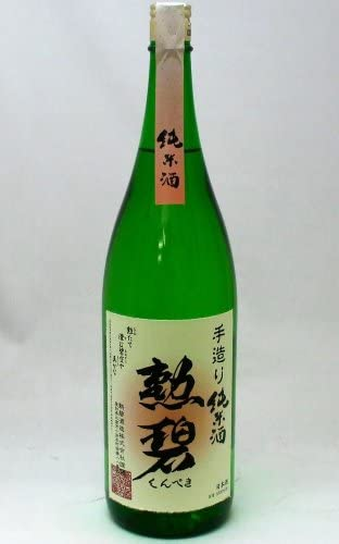 勲碧 手造り純米酒1800ml