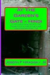 At The Garden's Gate - Hindi