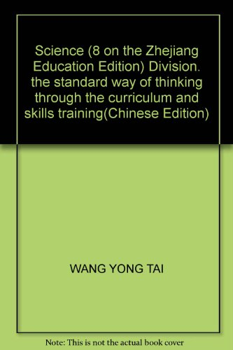 Science (8 on the Zhejiang Education Edition) Division. the standard way of thinking through the curriculum and skills training(Chinese Edition)