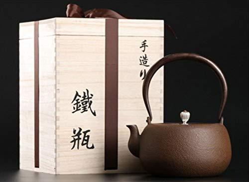 Kitchen Tea Set Porcelain Drinkware Set Saucers Japanese Cast Iron Tetsubin Iron Kettle, Cast Iron Kettle, Hand-Made, Uncoated, Crystal Juice Crystallization Process, Tea Set 1300 Ml by Chusea (Image #4)