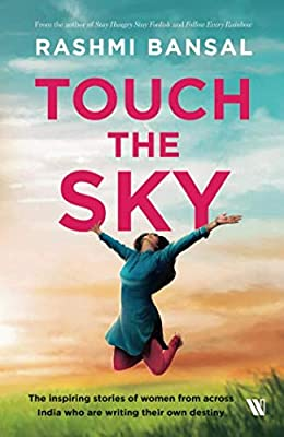 Touch The Sky- best self help books for women