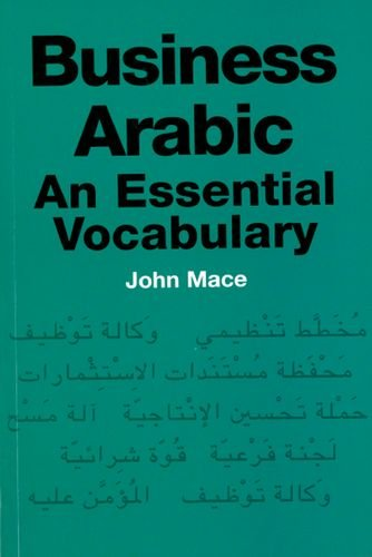 Business Arabic: An Essential Vocabulary