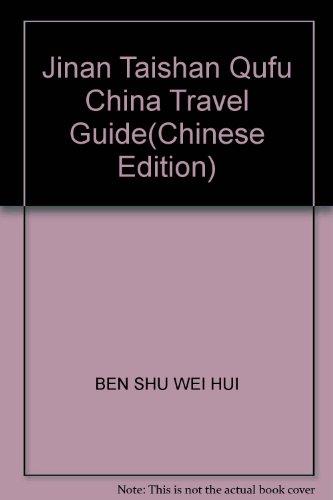 Jinan Taishan Qufu China Travel Guide(Chinese Edition)
