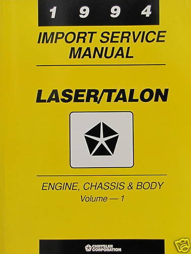 1994 Plymouth Laser/Eagle Talon Service Manual - Vol. 1
