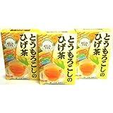 【山本漢方製薬】とうもろこしのひげ茶 8g×20包 ×3個セット