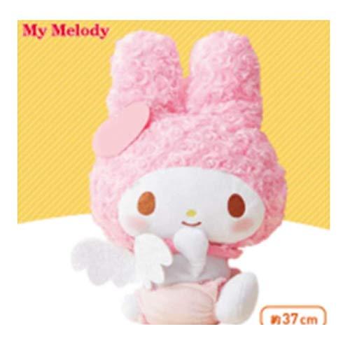 Furyu Sanrio My Melody Baby Angel Big DX 37cm Plush Doll