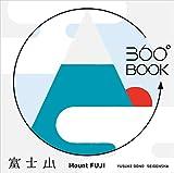 img - for 360 Book Mount Fuji