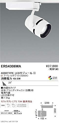 ENDO LEDスポットライト 配線ダクトレール用 セラメタプレミアS70W相当 3000K Ra95 広角 白 ERS4306WA (ランプ付)   B0796JS3WS