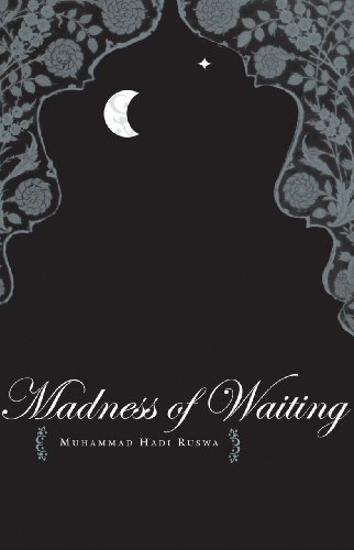 The Madness of Waiting