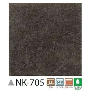 フロアタイル ナチュール 18枚セット サンゲツ NK-705 B07P8NGNJN