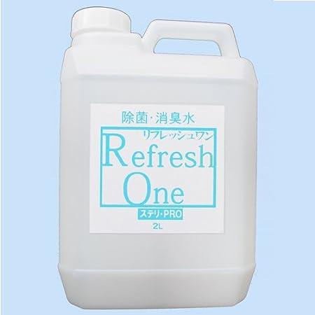 水 安全 次 性 亜 酸 塩素
