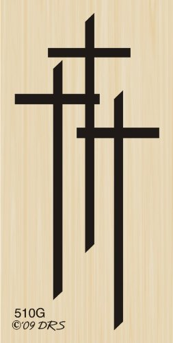 Amazon Triple Cross Rubber Stamp By DRS Designs Arts Crafts