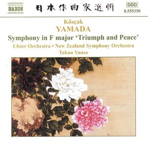 Yamada - Orchestral Works by New Zealand Symphony Orchestra (2004-02-02) by