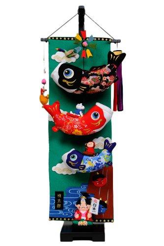 【五月人形】【つるし飾り】五月つるし雛 桃太郎鯉のぼり 中 【室内鯉のぼり】【端午の吊るし飾り】 B00AO1BAYK