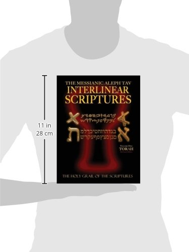 Messianic aleph tav interlinear scriptures volume one the torah messianic aleph tav interlinear scriptures volume one the torah paleo and modern hebrew phonetic translation english red letter edition study bible fandeluxe Choice Image