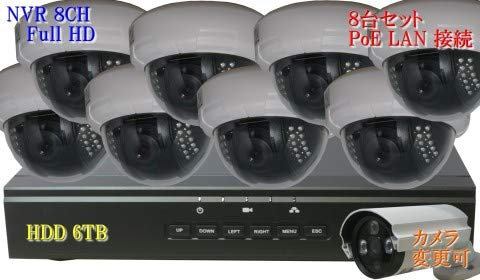 防犯カメラ 210万画素 8CH POE レコーダー ドーム型 IP ネットワーク カメラ SONY製 8台セット LAN接続 HDD 6TB 1080P フルHD 高画質 監視カメラ 屋内 赤外線   B07KMXSBJQ