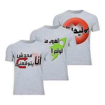 Geek Rt520 Set Of 3 T-Shirts For Men - Gray, 2 X-Large