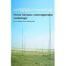 Poésie birmane contemporaine (French Edition)