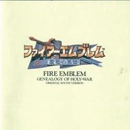 ファイアーエムブレム 聖戦の系譜オリジナルサウンドバージョン