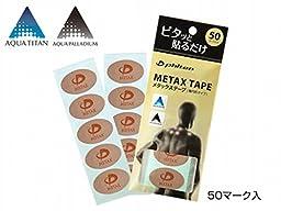 PHITEN Metax Tape (50 Piece)