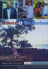 Amazon com: Roots & Branches: Dr  Ali Ferdowsi & Shahrzad